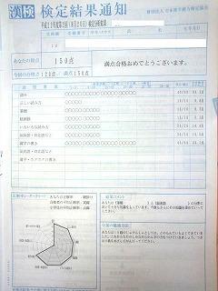 s-P1000163.jpg