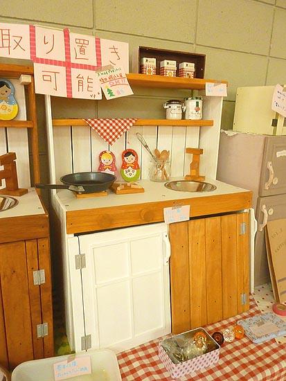 2011-11-26agnelet+7おままごとキッチン2