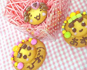 2012.3月3日リクシルイベント~お菓子デコうちの子用ブログ用