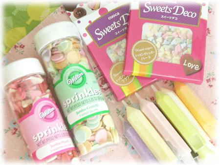 2012.3月3日リクシルイベント~お菓子デコ材料一部ブログ用
