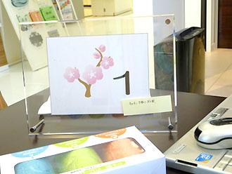 2012.3月3日リクシルイベント~人気投票☆マークと来場景品♪