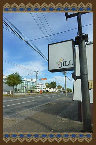 JILLopen8.jpg