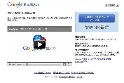 google1kai.jpg