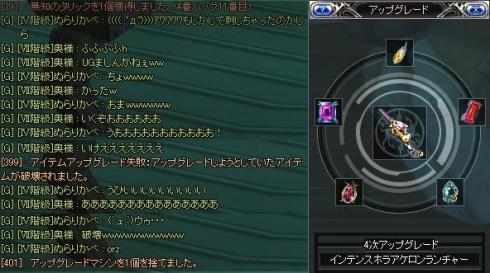 50B+4UG0917.jpg