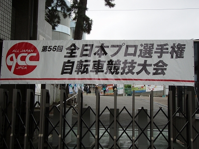 s-P5170019.jpg