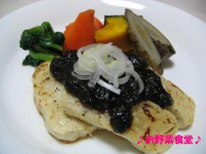 冷凍豆腐のソテー 海苔ソース