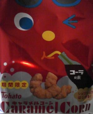 0907お菓子