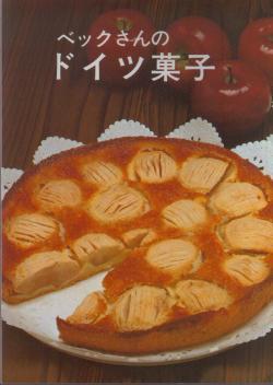 cooking+061_convert_20090805151714.jpg