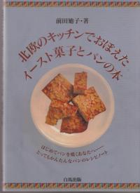 cooking+070_convert_20091127125008.jpg