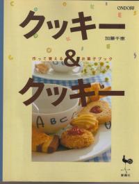 cooking+070_convert_20091208171103.jpg