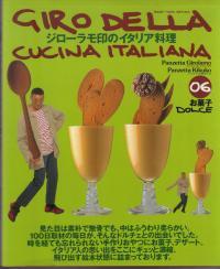 cooking+072_convert_20091215173324.jpg