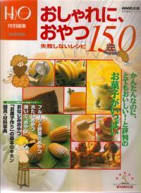 cooking+074_convert_20100118113551.jpg