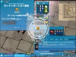 mabinogi_2006_02_12_001.jpg