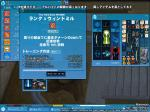 mabinogi_2006_04_18_009.jpg
