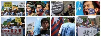 東トルキスタンに自由と平和と独立を