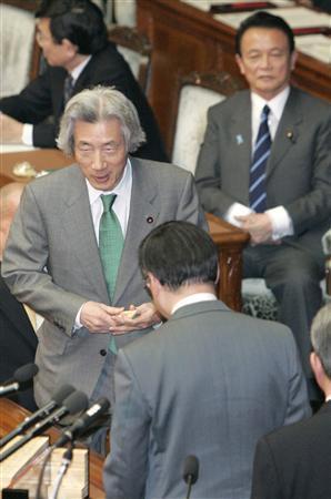 麻生太郎 麻生首相 麻生内閣総理大臣 小泉老人 小泉元総理