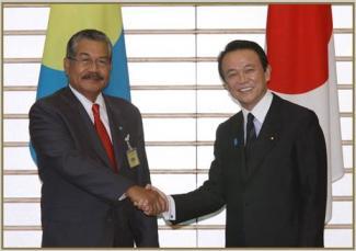 麻生太郎内閣総理大臣とパラオ共和国のジョンソン・トリビオン大統領