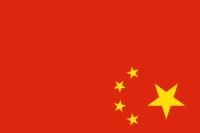 a_small_china_flag_09