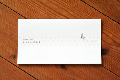 広告大賞01