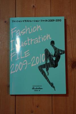 FashionFile002.jpg