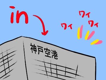 1103049.jpg