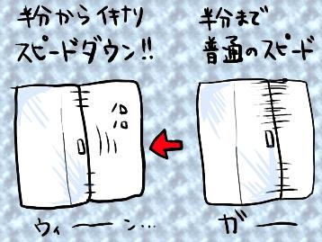11030531.jpg