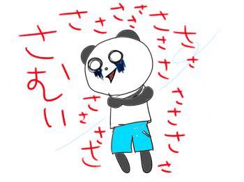 PAND7_convert_20100206003221.jpeg