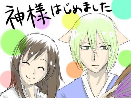 kamisama_convert_20100531194812.jpeg