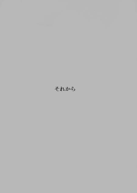 one8_convert_20100612224707.jpeg