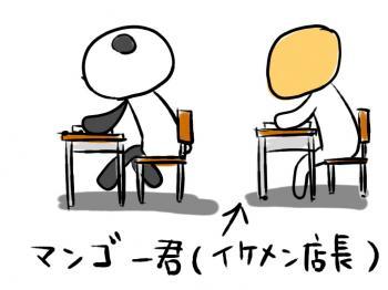 pand11_convert_20100609015223.jpeg