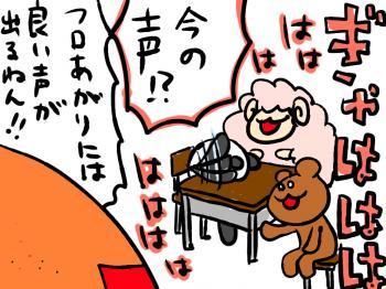 pand12_convert_20100712203706.jpg