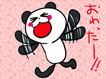 pand12_convert_20100904032849.jpg
