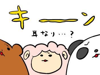 pand13_convert_20100712203727.jpg