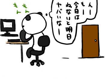pand13_convert_20100904032931.jpg