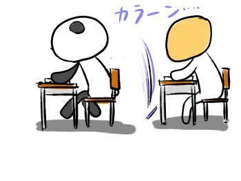 pand14_convert_20100609015317.jpeg