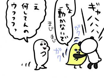 pand14_convert_20101115002706.jpg