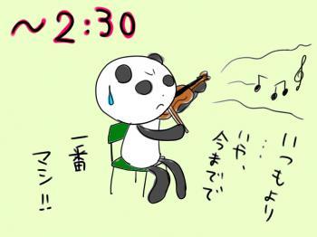 pand17_convert_20100502011254.jpg
