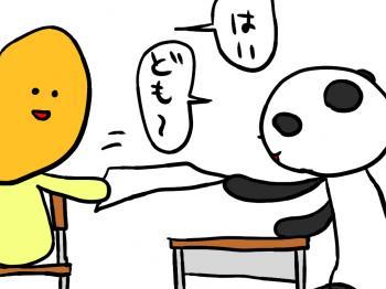 pand17_convert_20101023234922.jpg