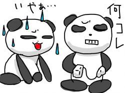 pand19_convert_20090831185952.jpg
