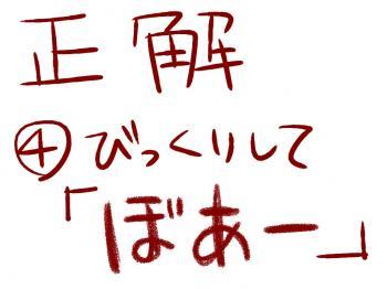 pand19_convert_20100617021009.jpeg