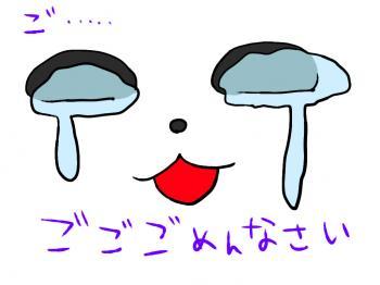 pand1_convert_20100731181328.jpg