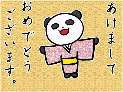 pand1_convert_20110103023551.jpg