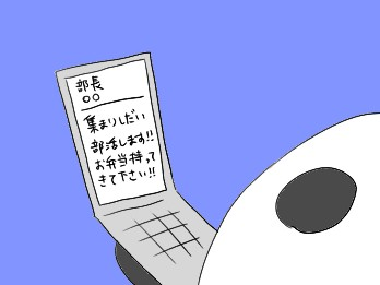 pand2.jpg