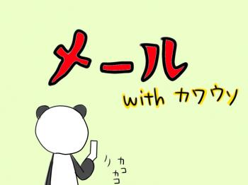 pand22_convert_20100504011959.jpg