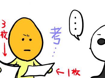 pand26_convert_20101023235223.jpg