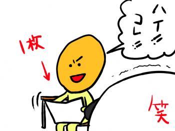 pand27_convert_20101023235239.jpg