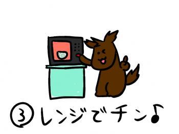 pand29_convert_20101213185619.jpg