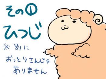 pand2_convert_20100601230940.jpeg