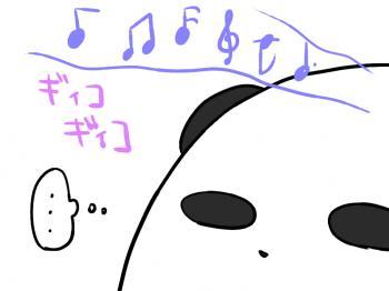 pand43_convert_20100908232421.jpg