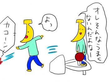pand4_convert_20100328023932.jpg